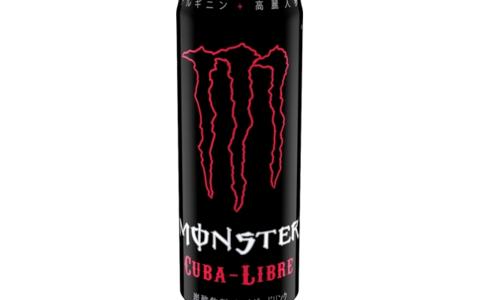 モンスターエナジーCUBA-LIBRE(キューバリブレ)を発売日当日に飲んだ感想 味はライムとコーラ?
