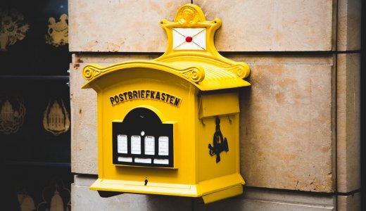 郵便局はノルマが多くて超絶ブラックで辛い。ブラックさをまとめた。