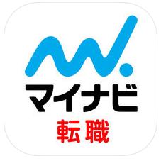 マイナビ転職 アプリ
