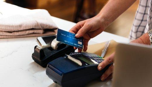 会社を辞める前、無職になる前にクレジットカードを作るべき理由5選