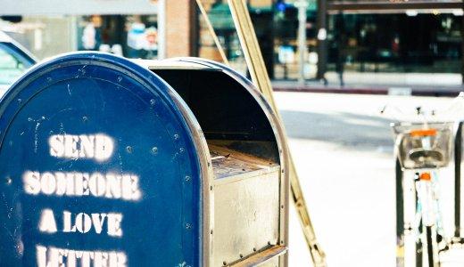 郵便局の仕事内容のきつい所まとめ。向いていないなら辞めておけ