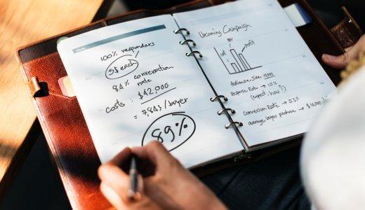 プルデンシャル生命の営業に転職すべきかどうかの判断方法