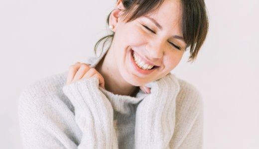 上手く笑えない原因。表情筋を鍛えて自然な笑顔を作るコツまとめ