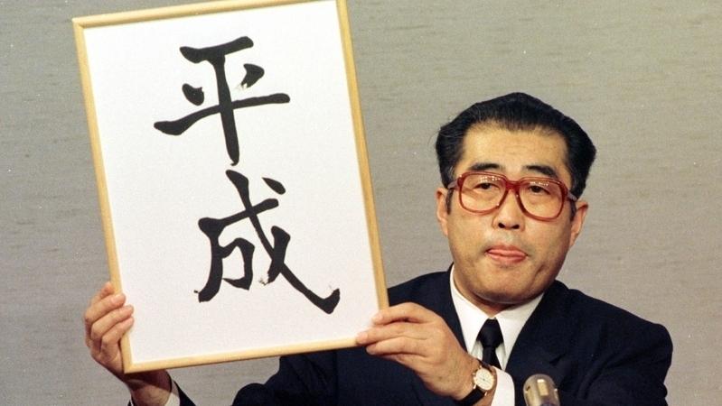 平成3年 生まれ 転職