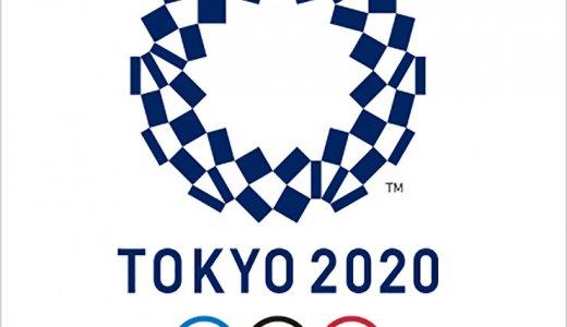 2020年東京オリンピックの競技、種目、選手誰が出る?【一問一答】