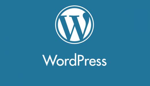 wordpressでブログを作成して初期設定を済ます方法